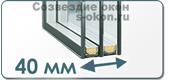 Двухкамерные стеклопакет 40 мм