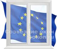 Евро окна