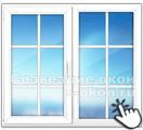 Белые окна с раскладкой
