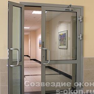 Стеклянные алюминиевые межкомнатные двери