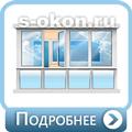 Французское остекление балконов в Дмитрове от производителя