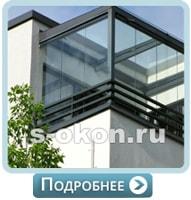 Остекление лоджий в Дмитрове