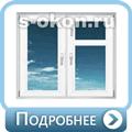 Пластиковые окна с форточкой в г. Дмитров