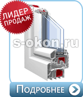 Пластиковые окна в Дмитрове от производителя