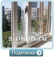 Остекление балконов в Климовске