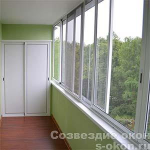 Остекление балконов в Апрелевке