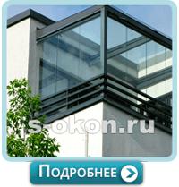 Безрамные окна в Пушкино Московской области