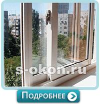 Раздвижные пластиковые окна в Пушкино