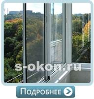 Остекление балконов в Ивантеевке