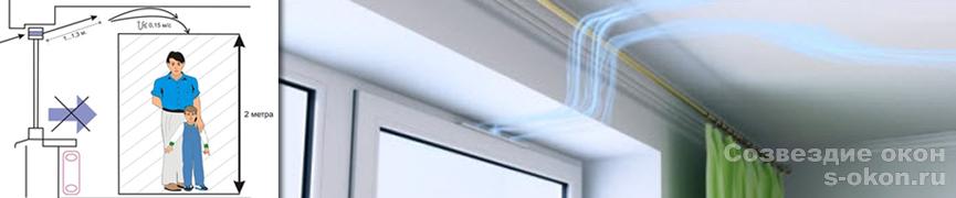 Вентиляционные клапаны позволяют сократить риск простудиться, сохраняя необходимый уровень кислорода в помещении