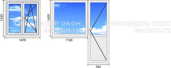 Цены на окна в дом