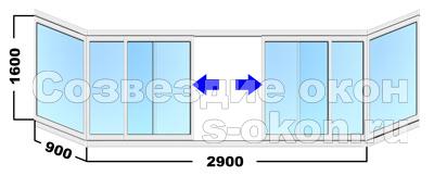 Цена остекления балкона в Москве холодного типа  с раздвижными створками