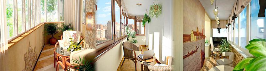 Примеры остекления и утепления балкона