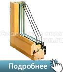 Остекление лоджии деревянными стеклопакетами