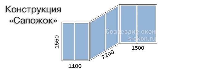 Размеры остекления балкона П3 сапожок