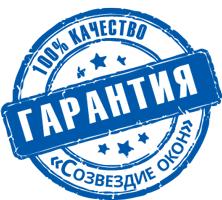 Качественное остекление квартир в Москве