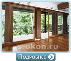Панорамные двери