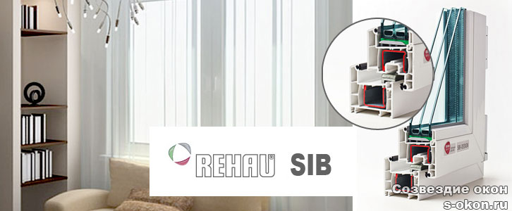 Профиль Rehau Sib