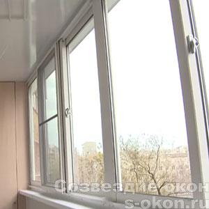 Остекление лоджий раздвижными пластиковыми окнами