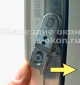 Как отрегулировать окно?