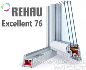 Rehau Excellent 76
