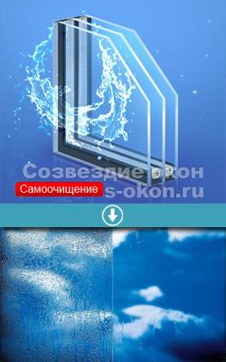 Самоочищающиеся окна позволяют сэкономить на услугах специалистов