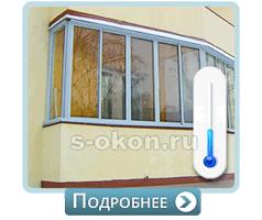 Серые окна из алюминия