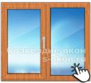 Типовые пластиковые окна как деревянные