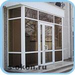 Уличные алюминиевые двери