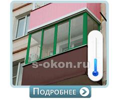 Алюминиевые зеленые окна