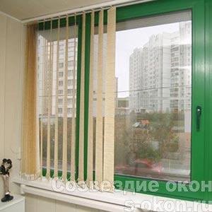 Зеленые окна
