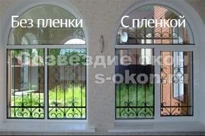 Окна с зеркальной пленкой популярный способ защиты помещения от жары